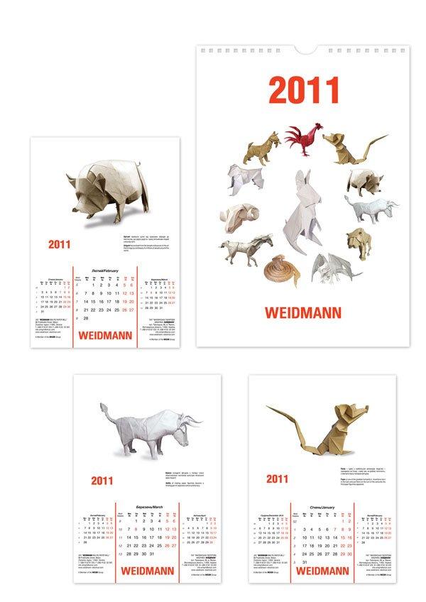 Настінний календар Вайдманн