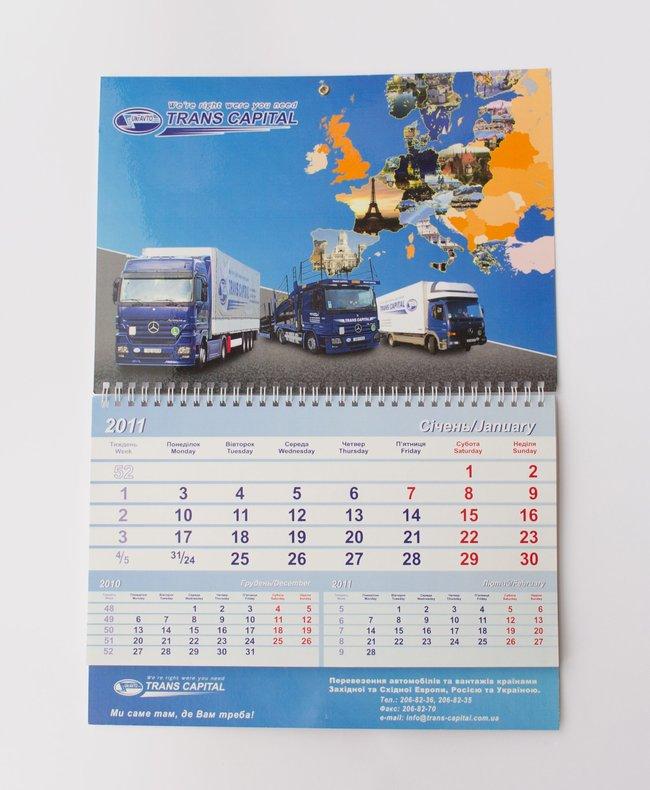 Квартальний календар Транс-капітал