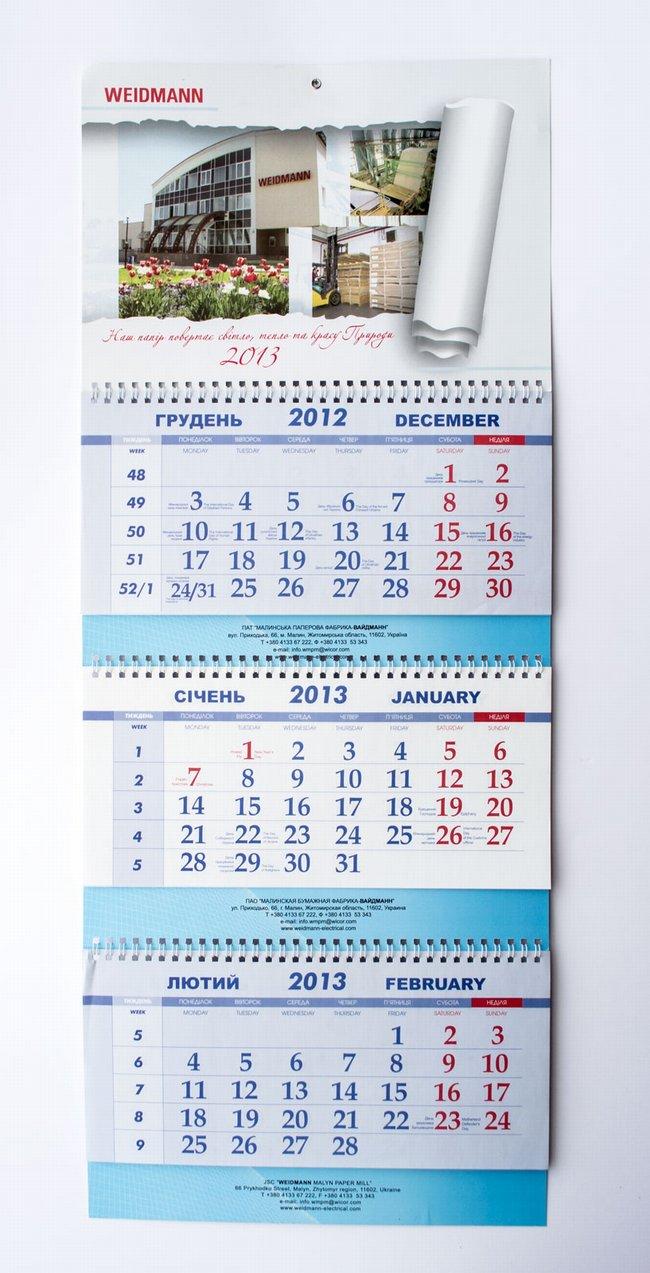 Квартальный календарь Вайдманн